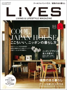 76_cover