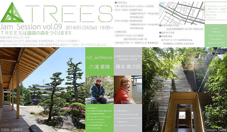 TREES9_2015.01.25